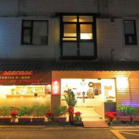 台北市美食 餐廳 火鍋 沙茶、石頭火鍋 拾石鍋物 照片
