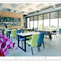 台南市美食 餐廳 異國料理 法式料理 Le marée 拉蔴里bistronomy 照片