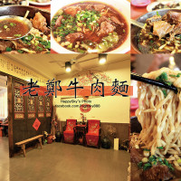 台南市美食 餐廳 中式料理 麵食點心 老鄭牛肉麵館 照片