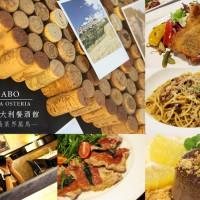 台南市美食 餐廳 異國料理 唇義義大利餐酒館 照片