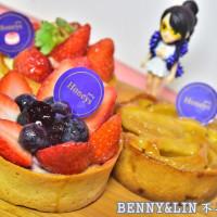 台中市美食 餐廳 飲料、甜品 飲料、甜品其他 Honeys 照片
