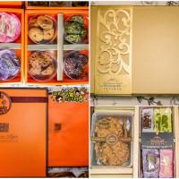 高雄市美食 餐廳 烘焙 蛋糕西點 中村文御手作 照片