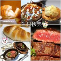 台北市美食 餐廳 異國料理 美式料理 Top Cap Steakhouse 牛排教父鄧有癸 照片