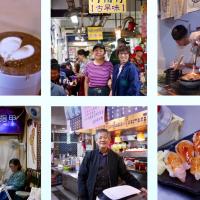 基隆市美食 餐廳 中式料理 仁愛市場 照片