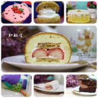 台中市美食 餐廳 飲料、甜品 糖鑫Honey Baby幸福甜品屋 照片