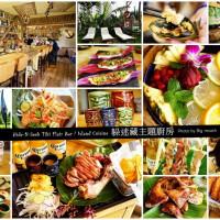 桃園市美食 餐廳 異國料理 美式料理 躲迷藏主題廚房 照片