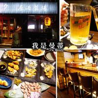 台北市美食 餐廳 異國料理 日式料理 ザックZakku 居酒食場 照片
