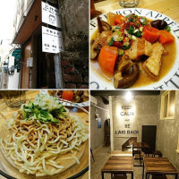 台南市 美食 餐廳 中式料理 小吃 三代所The Third Place 照片