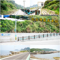 基隆市休閒旅遊 景點 車站 八斗子車站 照片