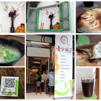 高雄市美食 餐廳 中式料理 中式料理其他 女子餃子 照片