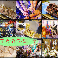 屏東縣美食 攤販 攤販其他 蛤蛤悶爆了 照片