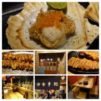 新竹市美食 餐廳 異國料理 日式料理 深夜食堂 照片