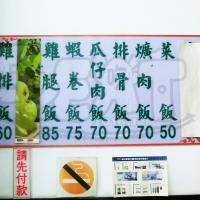 台中市美食 餐廳 中式料理 中式料理其他 金燕便當 照片