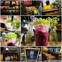 桃園市美食 餐廳 飲料、甜品 飲料、甜品其他 果家GOU JIA Fruit & Juice 中壢概念店 照片