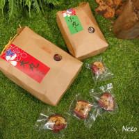 高雄市美食 餐廳 零食特產 零食特產 美日春核桃棗 照片