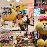 台北市休閒旅遊 購物娛樂 紀念品店 LINE FRIENDS CAFE & STORE (新光三越A11店) 照片