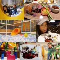 桃園市美食 餐廳 異國料理 義式料理 夢工場親子餐廳 照片