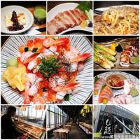 桃園市美食 餐廳 異國料理 日式料理 山越壽司 照片