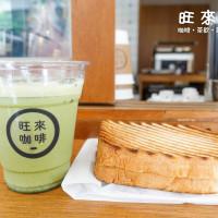 台北市美食 餐廳 咖啡、茶 咖啡、茶其他 旺來咖啡 wonlai coffee 照片