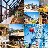 台中市休閒旅遊 購物娛樂 購物娛樂其他 麗寶OUTLET MALL 照片