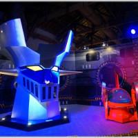 台北市休閒旅遊 景點 展覽館 無敵鐵金剛45周年特展 照片