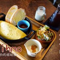 台中市美食 餐廳 異國料理 美式料理 拾陌 Shihmo Brunch & Coffee 照片