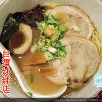 台南市美食 餐廳 異國料理 日式料理 珍珍珍日式拉麵(日本珍珍珍台灣姊妹店) 照片