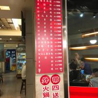 Hsu Hsiao Ching在阿忠羊肉店 pic_id=3062316