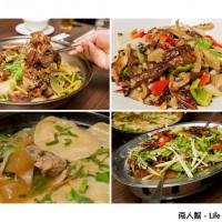 台南市美食 餐廳 中式料理 中式料理其他 大翟門地鍋雞 照片