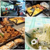 台南市美食 餐廳 中式料理 中式早餐、宵夜 麵條王海產麵 照片