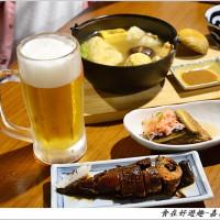 嘉義市美食 餐廳 異國料理 日式料理 元樂庵 照片