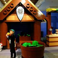 台北市休閒旅遊 景點 展覽館 小積木大冒險特展 照片