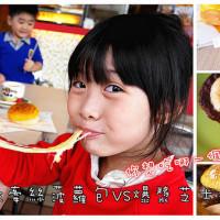 高雄市美食 餐廳 中式料理 粵菜、港式飲茶 楓茶記(博愛至聖店) 照片