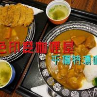 台南市美食 餐廳 異國料理 印度料理 金色印度咖哩屋 照片