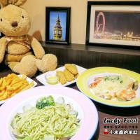 台北市美食 餐廳 咖啡、茶 咖啡、茶其他 Lucky Foot 照片