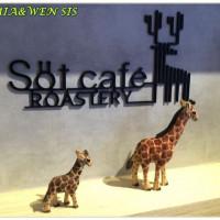 新北市美食 餐廳 咖啡、茶 Sot Cafe Roastery 照片