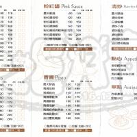 台中市美食 餐廳 異國料理 義式料理 Ak pasta 照片
