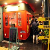 台南市美食 餐廳 異國料理 異國料理其他 揪港味 照片