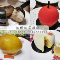 桃園市美食 餐廳 烘焙 蛋糕西點 法橙法式甜點 Le Orange Patisserie 照片