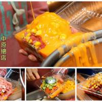 桃園市美食 餐廳 速食 速食其他 國王馬鈴薯-中原總店 照片