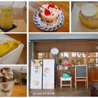 台中市美食 餐廳 飲料、甜品 窩巷Hidden Lane 照片