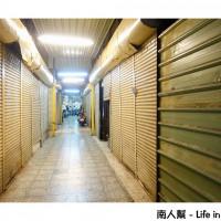 南人幫-Life in Tainan在阿枝泡沫紅茶店 pic_id=3074770