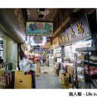 南人幫-Life in Tainan在阿枝泡沫紅茶店 pic_id=3074769