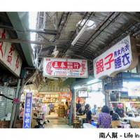 南人幫-Life in Tainan在阿枝泡沫紅茶店 pic_id=3074772