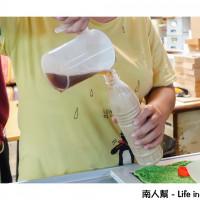 南人幫-Life in Tainan在阿枝泡沫紅茶店 pic_id=3074779