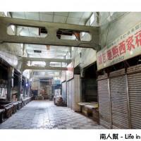 南人幫-Life in Tainan在阿枝泡沫紅茶店 pic_id=3074766