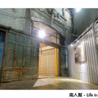 南人幫-Life in Tainan在阿枝泡沫紅茶店 pic_id=3074767