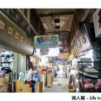 南人幫-Life in Tainan在阿枝泡沫紅茶店 pic_id=3074765