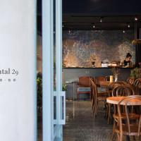 台北市美食 餐廳 咖啡、茶 咖啡館 santal29 照片