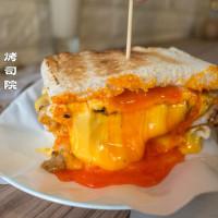 台北市美食 餐廳 異國料理 異國料理其他 烤司院碳烤吐司專賣 照片